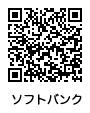softbankqrcode.jpg