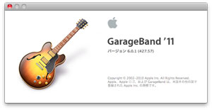 Garageband.jpg