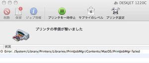 printererro.jpg